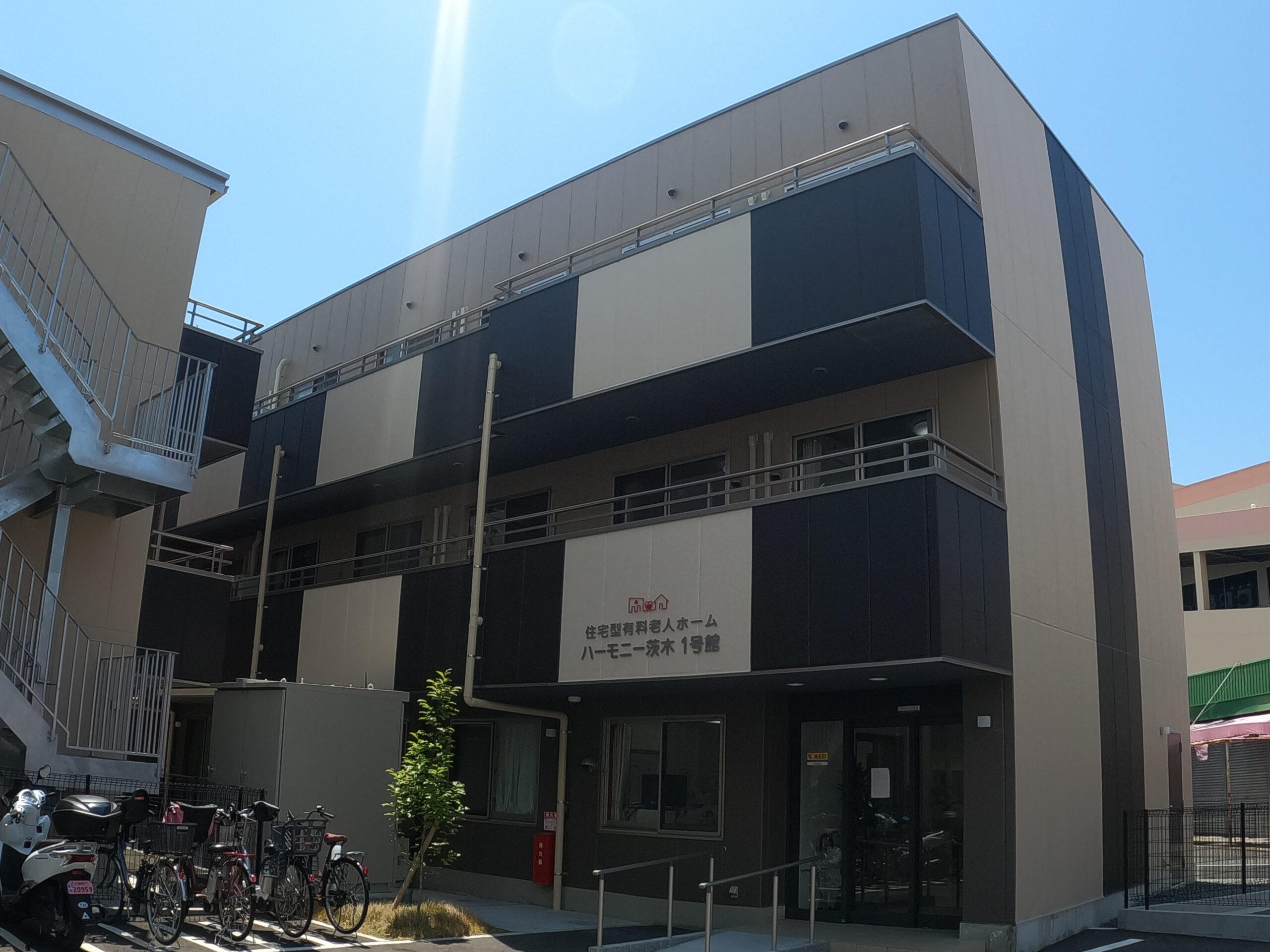 ハーモニー茨木1号館